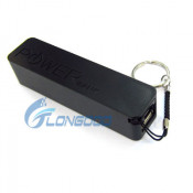 2600mAh Power Bank Portable External Battery Charger for iPhone 4S
