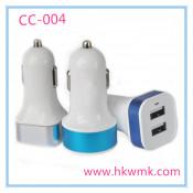 3.1A Dual USB Output Mini Car Charger (CC-004)