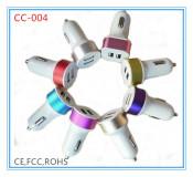 Dual USB 3.1A Mini Car Charger (CC-004)