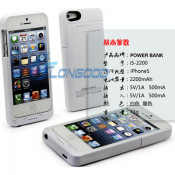 Hot Sale 2200mAh Power Bank External Backup Battery Charger Case for iPhone 5g 5s