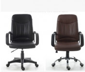 Wivel Lift Office Chair with Ergonomic Back