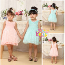 2014 Baby Frock Designs, Girls Birthday Dresses, Baby Clothes