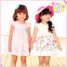2014 Fashion Organic Baby Clothes, Pretty Cute Baby Clothing