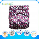 2014 Hot Sale Baby Product Printed Flat Diapers