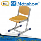 Wooden Chair Pictures for Childrens School Chair Moonshow School Furniture