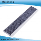 (1S7H-19G244-AC) Top Quality Auto Cabin Air Filter for Ford