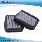 (2118300818) Factory Outlet Price Auto Cabin Air Filter