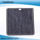 (24545434)) Fcatory Price Cabin Filter for Wuling