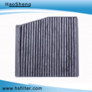 (246 830 00 18) Auto Cabin Filter with High Performance