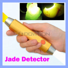 2 in 1 LED Flashlight Torch Lamp White + Yellow Light Fake Jewelry Jade Detector