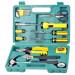 17PCS Household Tool Kit