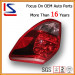 Auto Tail Lamp(Light)Suit For Toyota Rav4 '05-'06 (LS-TL-206)