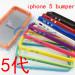 Bumper Frame TPU Case for iPhone 5 5s W /Volume Button