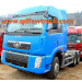 New Condition 6X4 Tractor Truck Faw