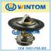 OEM Factory Stock Motorcraft Water Flange for Honda 19301-P08-305