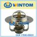 Performance Aluminum Alloy Thermostat Housing for Suzuki 17600-85831